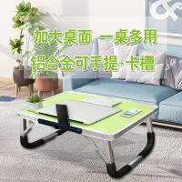 折叠懒人小桌子学生寝室宿舍学习桌笔记本电脑桌做床上简易书桌可 3tn