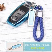 20180824195737506奥迪钥匙包专用于A6L A4L A5 A7 A8L Q5 S5汽车钥匙保护套/壳/扣