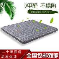 椰棕床垫硬1.5米儿童1.8m折叠3E环保榻榻米棕榈乳胶棕垫定制 1