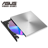 华硕(ASUS)外置光驱 8倍速 外置DVD刻录机 移动光驱 支持USB/Type-C接口 (兼容苹果系统/SDRW-