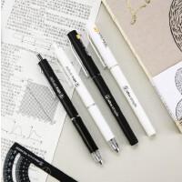 【3支包邮】晨光优品简洁素雅学生办公中性笔拔插/按动款签字笔0.38 H8001黑