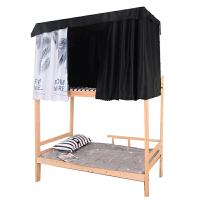 学生寝室宿舍上铺下铺单人床北欧加厚遮光蚊帐床帘男女通用