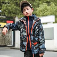 男童外套秋冬装中大儿童冲锋衣三合一可拆卸户外风衣