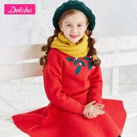 笛莎童装女童套装2018冬季新款中大童针织小女孩裙子套装
