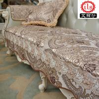 欧式沙发垫色织提花四季防滑座垫布艺贵妃扶手巾自由定制