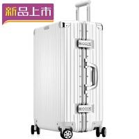 2018商务行李箱铝框拉杆箱万向轮箱子pc旅行箱24寸密码箱26寸28寸男女 白色 20寸(收藏下单 送透明箱套)