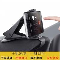 苹果小米华为通用出风仪表盘汽车多功能卡扣吸盘车载手机导航支架 黑色