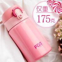 富光保温杯女便携可爱学生创意304不锈钢男女士迷你韩版儿童水杯