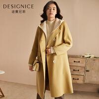 【2折参考价:600】双面呢羊毛大衣女长款针织马甲两件套迪赛尼斯2019冬新款毛呢外套