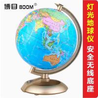 博目地球仪20cm 中文地形版地球仪 倾角万向支架Q2025 新课标初高中学生专用 家居摆件老师推荐学习地球仪