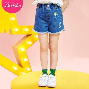 【99元3件专区】笛莎童装女童夏季新款牛仔短裤柔软舒适中大童牛仔短裤裤子