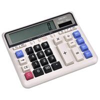 计算器语音大按键太阳能银行财务专用计算机办公用品大号计算器多功能大屏12位显示键盘按键