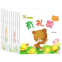 10册小熊宝宝绘本系列图书 0-3岁婴儿好习惯培养情绪绘本阅读 小熊图画书幼儿园平装少儿图书儿童读物亲子故事书籍你好