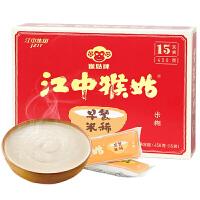 江中猴菇 早餐米稀450g 营养代餐粉粗粮谷物猴菇米糊零食品