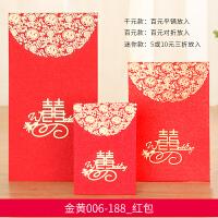结婚庆用品红包袋个性创意利是封婚礼小号迷你塞门喜红包批�l