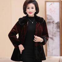 №【2019新款】送妈妈的冬装外套加厚50岁60中老年女装洋气皮草羊绒大衣厚