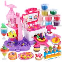 无毒橡皮泥模具工具套装女孩儿童冰淇淋机玩具彩泥超轻粘土手工泥