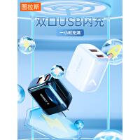 图拉斯苹果充电器头iphone7Plus6快充X通用11XR插头6s手机vivo单头华为OPPOR15快速8P多口US