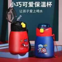 迪士尼保温杯儿童水杯带吸管两用幼儿园便携小学生男女宝宝水壶瓶