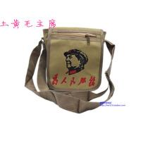 帆布包单肩斜挎背包书包雷锋五角星为人民服务男复古包军绿