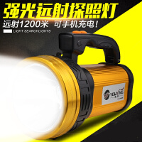 探照灯LED充电强光手提超氙气灯远射程户外钓鱼超亮家用大手电筒 S680-150W白光 送小灯