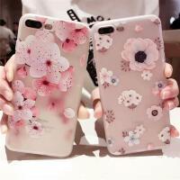 【包邮】iPhone8手机壳8plus硅胶套软壳花朵iphone6splus手机壳7plus桃花硅胶壳iphone7保