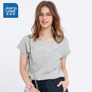 [尾品汇价:47.9元,20日10点-25日10点]真维斯女装 夏装 休闲绣花短袖T恤