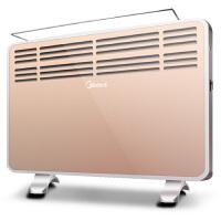 (支持礼品卡支付)【美的官方旗舰店】Midea 美的电暖器NDK20-16H1W取暖器/电暖器/电暖气 时尚欧式快热炉