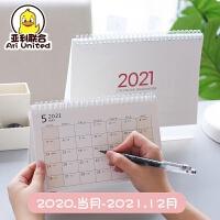 《�o印 �系列》2020年�n���L格良品日�v ��新小清新�_�v架定制 公司企�I定制定做月�v2021年�v���本�渥��