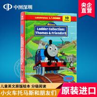 儿童英文原版绘本 小火车托马斯和朋友们 3 精装版合辑 Thomas and Friends Learning Ladd