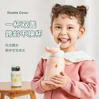 美国智能儿童保温杯带吸管男女两用水壶小学生幼儿园水杯宝宝杯子