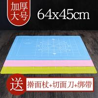 【支持�Y品卡】揉面�|大�烘焙工具加厚硅�z�|�N房面板案板不粘和面�|家用�{面�|jc5
