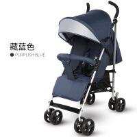 呵宝婴儿车轻便折叠童车可坐可躺婴儿推车超轻便铝管车架携批HB