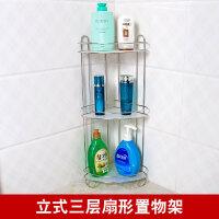 家居生活用品不锈钢浴室置物架卫生间厕所三角架洗漱台墙角落地式2层3层收纳架 立式 三层