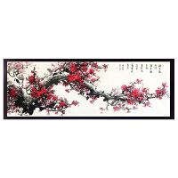 现代简约中式餐厅装饰画沙发背景墙客厅壁画墙画挂画卧室玄关国画 梅开五福