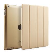 苹果iPad2 iPad3 iPad4保护套全包边TPU休眠平板皮套硅胶壳SN3377