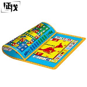 征伐 飞行棋地毯 游戏垫爬行垫双面大富翁游戏棋儿童学生亲子互动娱乐休闲桌游玩具 120*90cm双面飞行棋大富翁