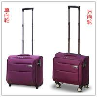 商务行李箱男牛津布16寸20轻便旅行拉杆箱女登机箱18迷你小皮箱14SN5412