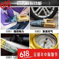 车载吸尘器充气汽车打气泵12V车内车家两用干湿两用大功率多功能四合一SN2454
