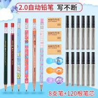天卓2.0自动铅笔2.0粗头2B按动粗心的笔芯2.0mm小学生书写写不断2比铅笔可替换hb免削仿铅笔自动笔不脏手实用