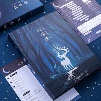 同学录星空毕业纪念册梦幻网红抖音创意韩版毕业季活页手册留言本