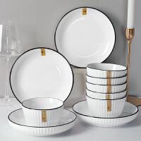 陶瓷餐具碗碟套装家用创意北欧风碗盘筷勺组合米饭碗汤碗盘子菜盘