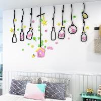 创意北欧照片墙亚克力墙贴相框墙壁客厅卧室房间背景墙装饰3d立体 黑瓶+黄星+粉红房+浅绿叶