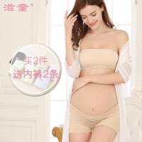 孕妇哺乳无钢圈 无肩带裹胸怀孕期内衣拍照抹胸文胸棉罩里