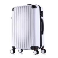 拉杆箱行李箱子旅行箱男女韩版24寸万向轮小清新学生密码皮箱子20SN3877