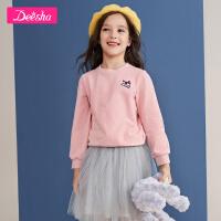 【2折价:40】笛莎童装女童女卫衣2019秋装新款中大童儿童女孩印花套头时尚卫衣