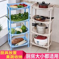 【限时7折】厨房置物架水果蔬菜架厨房用品锅电饭煲收纳架储物架塑料落地层架