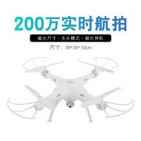 遥控飞机高清航拍直升机儿童玩具充电耐摔男孩无人机四轴飞行器a251 白色200万实时航拍 五个电池(飞行时间45-50