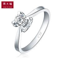 周大福珠宝首饰心心相印18K金钻石戒指 钻戒U163911