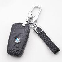 宝马真皮5系3系钥匙套适用于1/7系X1X3X4X5X6汽车钥匙包扣男女士